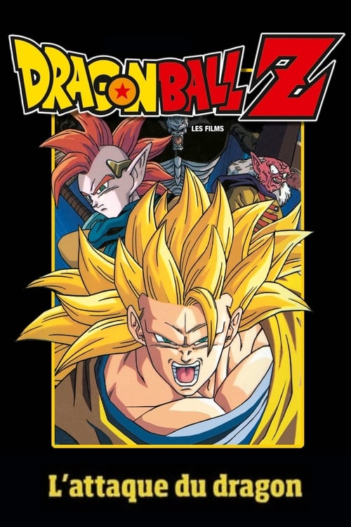★ Dragon Ball Z - L'Attaque du dragon (1995) streaming