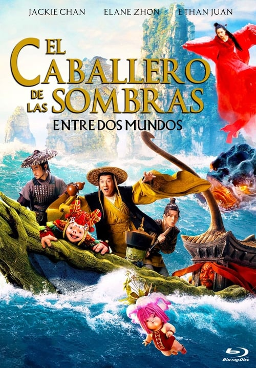 Película El caballero de las sombras Doblada En Español