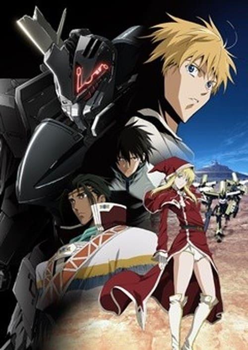 Break Blade 1: Kakusei no Toki Streaming VF