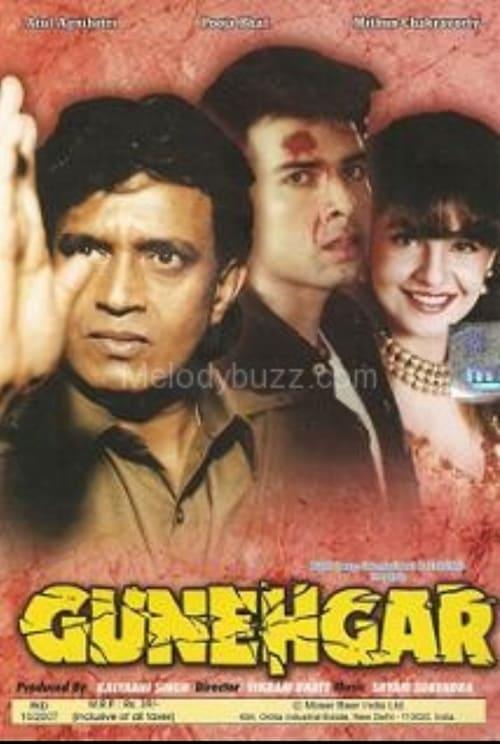 Gunehgar film en streaming