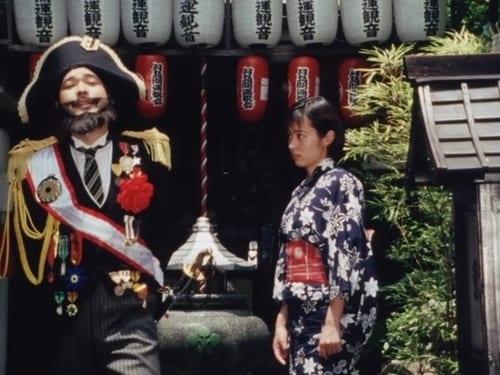 Super Sentai: Chouriki Sentai Ohranger – Épisode The Laughing Man of Nostalgia!!