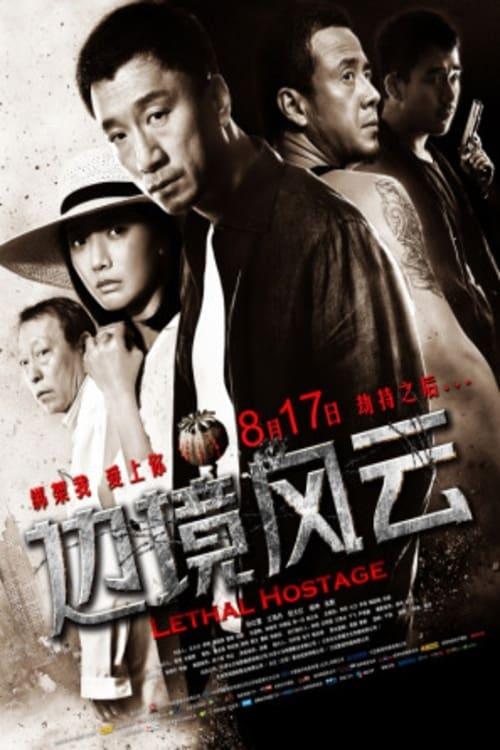 Lethal Hostage poster