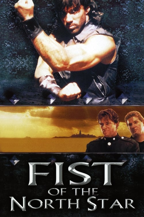 Fist of the North Star (1996)