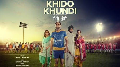 Khido Khundi (2018)
