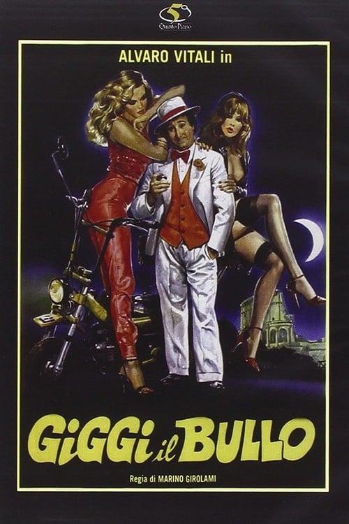Giggi il Bullo (1982)
