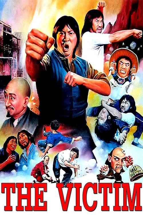 The Victim (1982)
