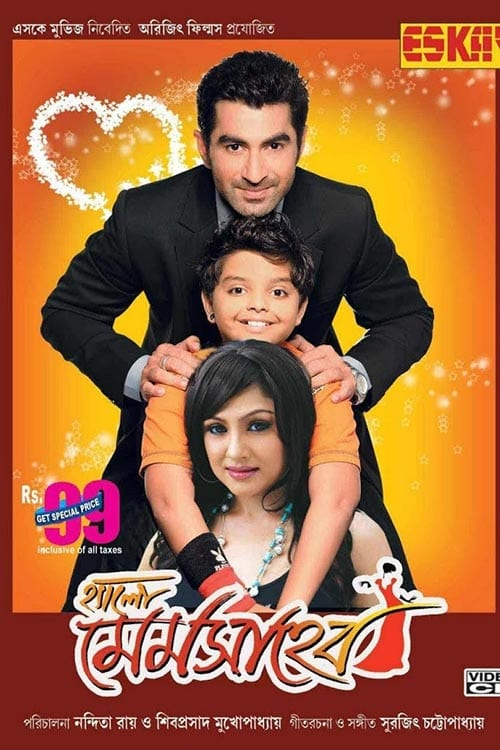 Hello Memsaheb 2021 Bengali Movie 720p AMZN HDRip 2GB | 350MB x264 Download