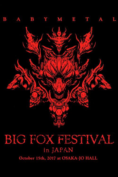Babymetal - Big Fox Festival in Japan