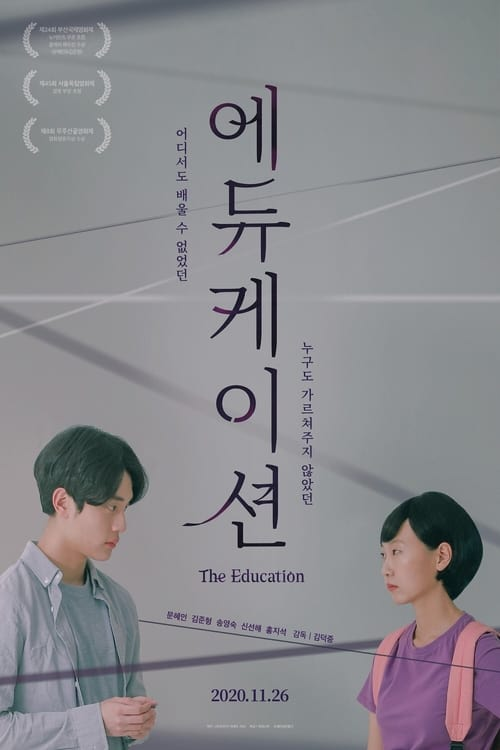 Watch The Education Online Tvguide