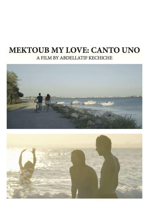 Mektoub, My Love (2017)