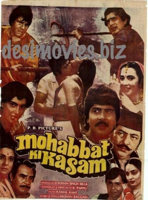 Mohabbat Ki Kasam (1986)