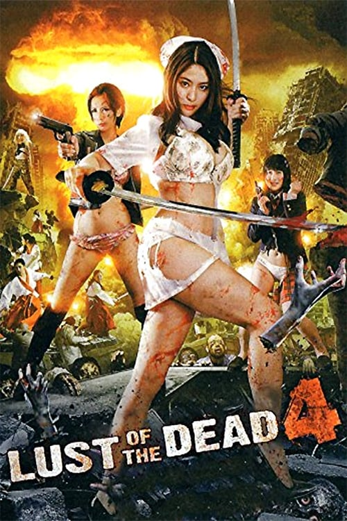Rape Zombie: Lust Of The Dead 4