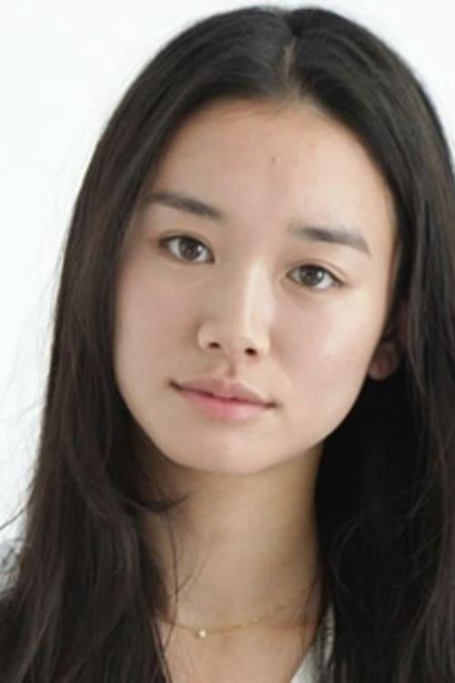 Eiko Otani