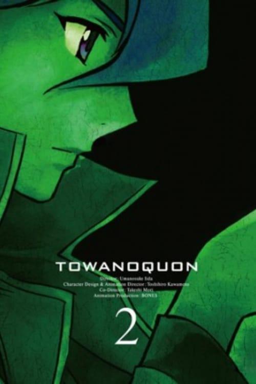 Towa no Quon 2: Dancing Orchid in Chaos (2011)
