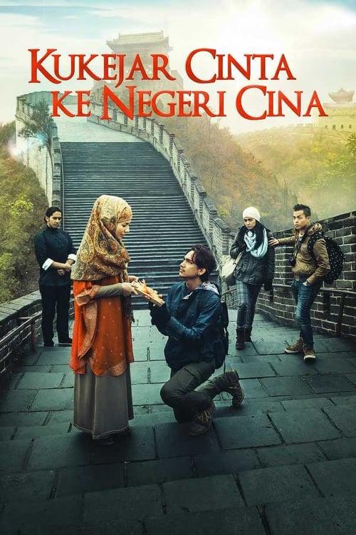 فيلم Kukejar Cinta ke Negeri Cina كامل مدبلج