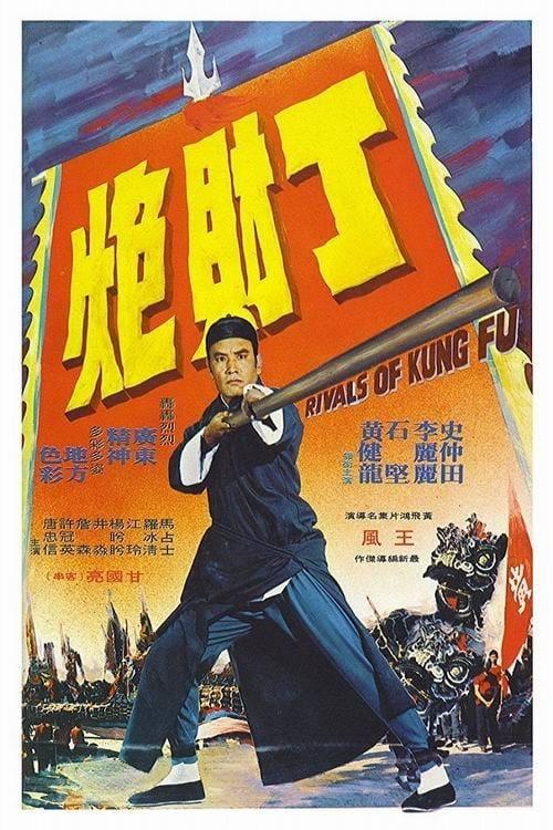 Descargar Huang Fei Hong yi qu Ding Cai Pao Doblado En Español