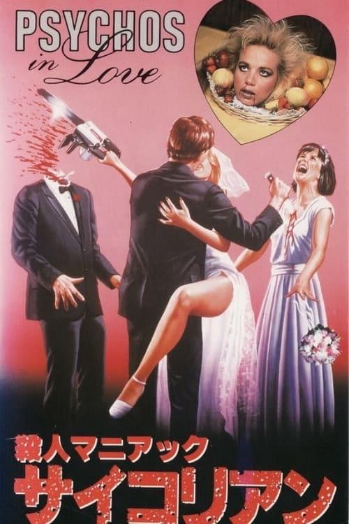 Psychos in Love (1987) Poster
