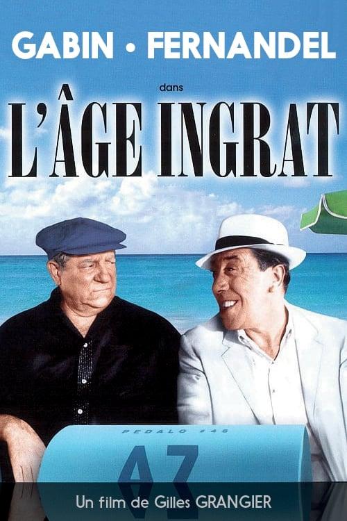 L'âge ingrat