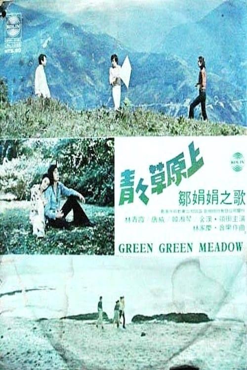 Green Green Meadow (1974)