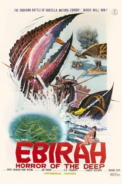 Ebirah, Horror of the Deep 1966