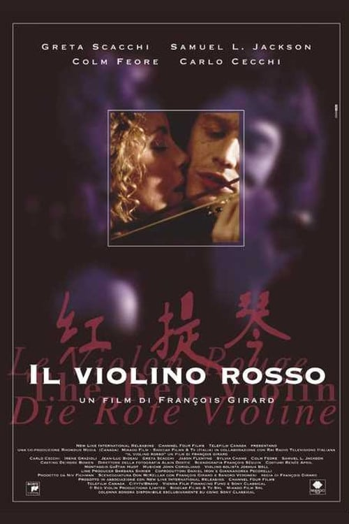Il violino rosso