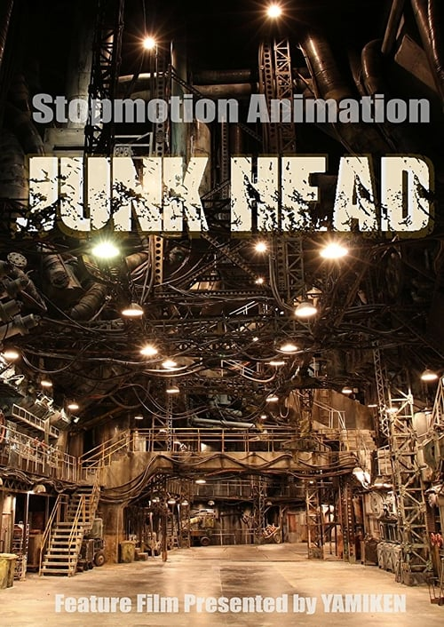 Junk Head (2017)