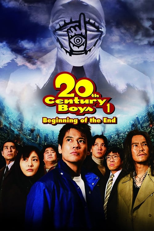 20th Century Boys 1: Beginning of the End (2008) Poster
