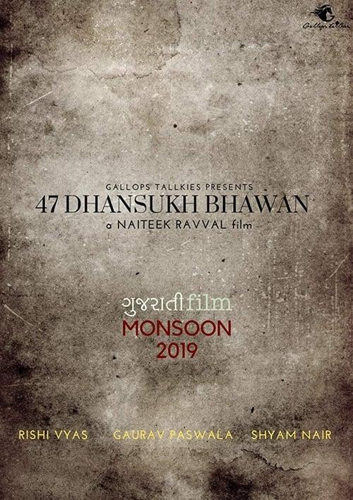 47 Dhansukh Bhawan