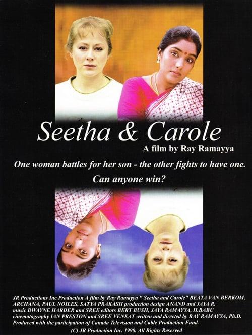 Seetha & Carole (1998)