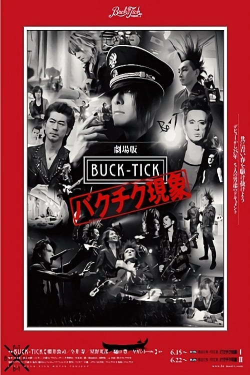 The BUCK-TICK Syndrome I (2013)