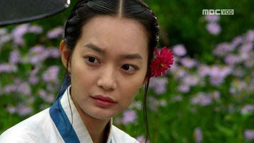 Watch Arang and the Magistrate S1E10 Online