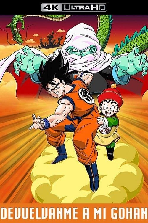 Dragon Ball Z: Dead Zone