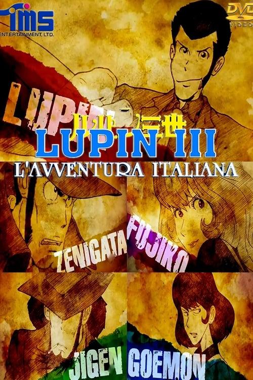 Lupin the Third: Part IV: L'avventura italiana