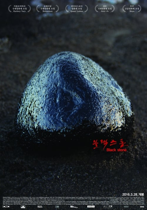 Black Stone Film en Streaming Gratuit