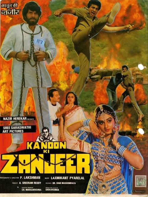Kanoon Ki Zanjeer (1990)