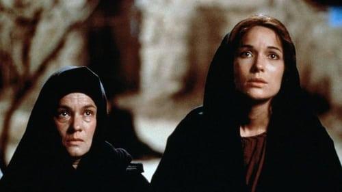 Мария Мать Иисуса / Mary, Mother of Jesus