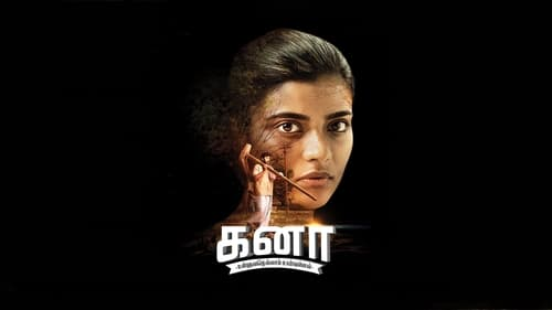 Kanaa (2018) Tamil Full Movie Watch Online Download