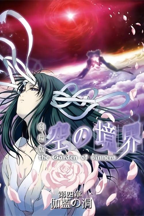 Kara no Kyoukai 4: Garan no Dou 2008 - BluRay 1080p Legendado