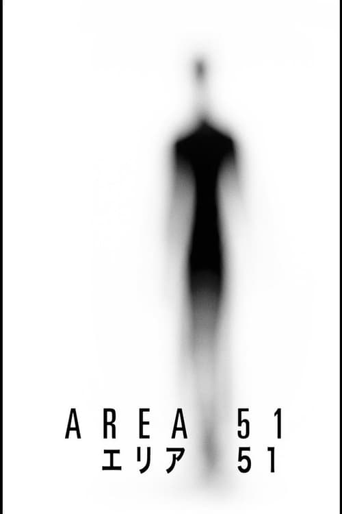 Streaming Area 51 (2015) Movie Free Online