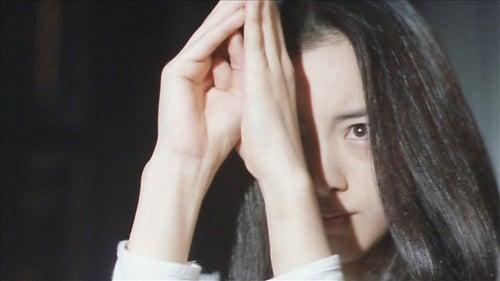 El Aro 0: Nacimiento (2000) DVDRIP LATINO
