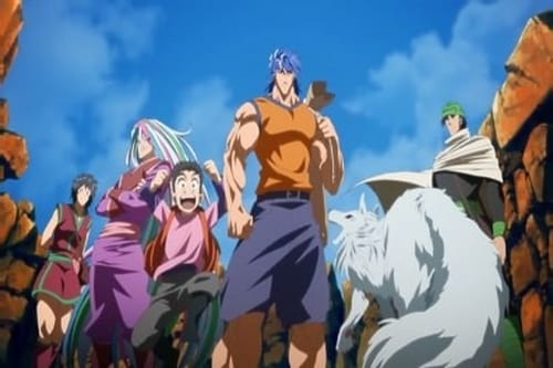 Toriko: Season 1 – Épisode The Strongest Wolf That Ever Lived! The Battle Wolf Is Reborn!