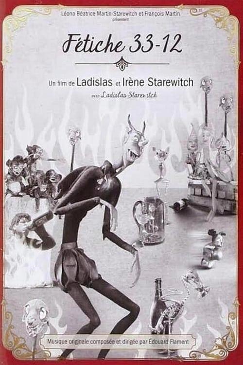 Regarder Fétiche (1933) streaming