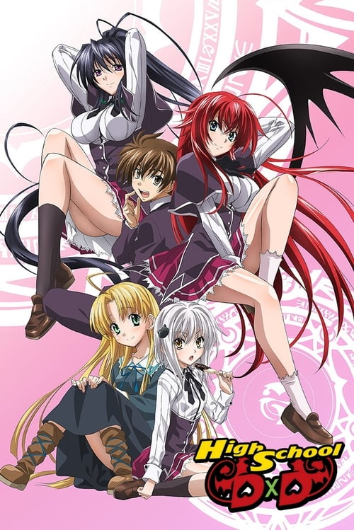 High School DxD-Azwaad Movie Database