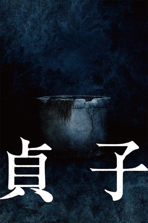 Película Sadako Gratis En Línea