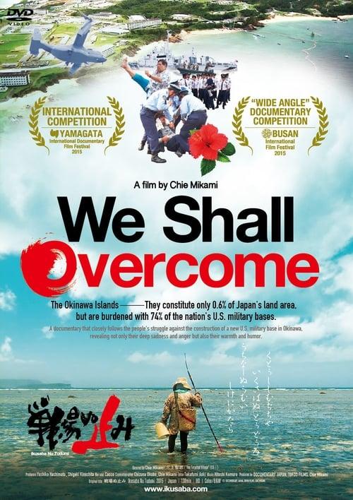 We Shall Overcome (2015)