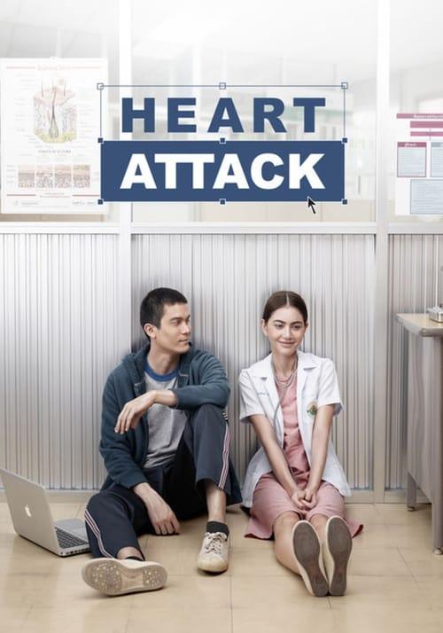 Nonton anime Heart Attack (2015)
