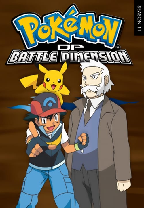 Pokémon: Diamond and Pearl: Battle Dimension
