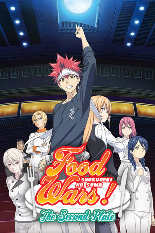 Food Wars! Shokugeki no Soma: The Second Plate