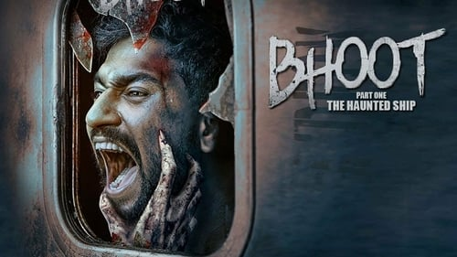 Bhoot – Part One: The Haunted Ship