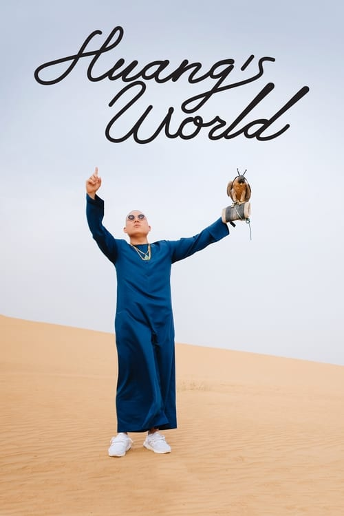 Huang's World (2016)